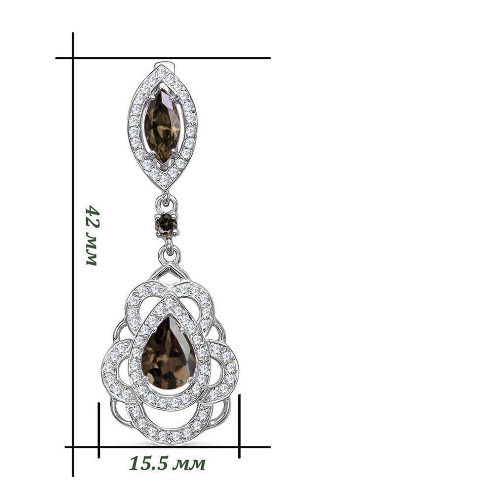 Серьги серебро натуральный природный Раухтопаз