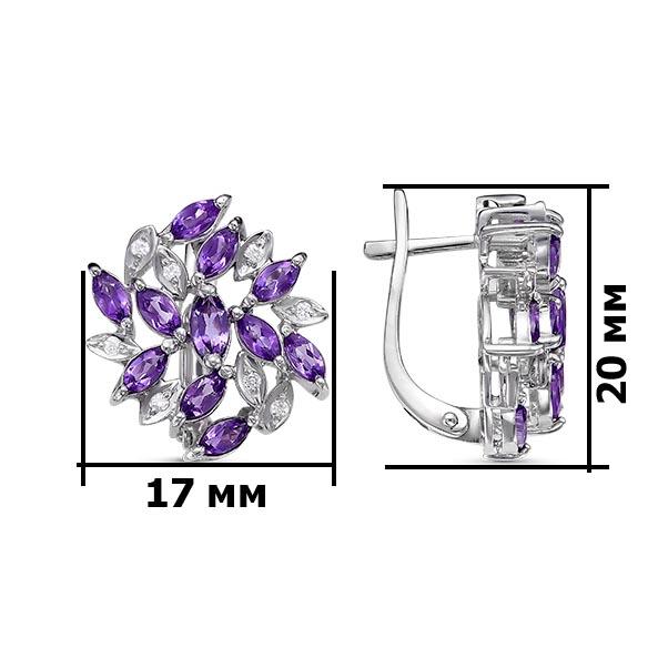 Серьги серебро натуральный природный аметист