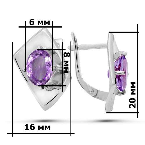 Серьги серебро природный  аметист