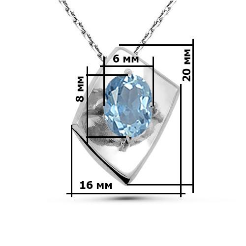 Подвеска серебро природный SKY топаз