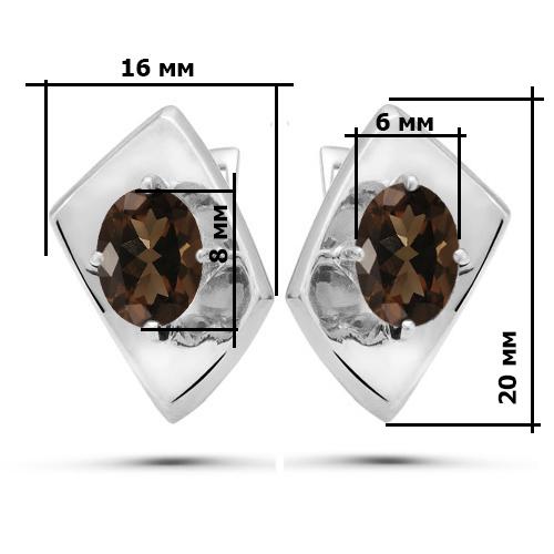 Серьги серебро природный раухтопаз